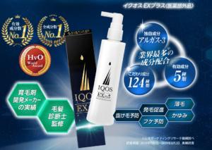 イクオスEXプラス (IQOS EX Plus)育毛剤