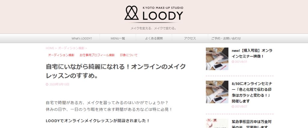 LOODY
